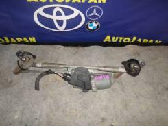 Мотор стеклоочистителя передний Toyota ISIS Lexus IS250 ANM10 б/у 85110-60370