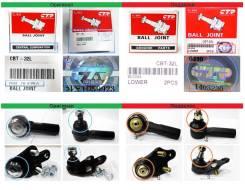 Наконечник тяги датчика клиренса. Nissan: Wingroad, Bluebird Sylphy, Cube, Sylphy, Tiida Latio, NV200, AD, Latio, Tiida, Livina Toyota: Mirai, Mark X...