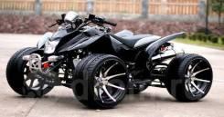 Yamaha Big Wheel. исправен, без псм\птс, без пробега