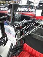 Мотор лодочный Mercury ME-8М