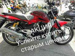 Мотоцикл Racer Magnum RC250-C5B, 2020