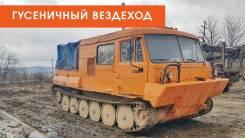 ТТМ-3902 С, 2001