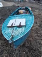 Продам аллюминевую лодку
