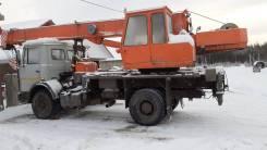 Ивановец КС-35715-2. Продаётся автокран , 11 000куб. см., 14,00м.