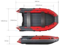 Лодка SKAT-Тритон-400 в наличии