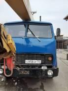 Ивановец КС-3577. МАЗ5334 КС3577