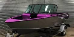 Купить лодку (катер) Windboat 4.6 DCX