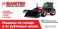 Manitou MLT-X 732, 2019