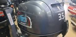 Лодочный мотор Mikatsu MF3.5FHS