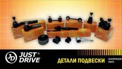 Линк перед. Just Drive JSL0041R(CLT15)