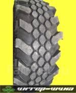 Superstone Crocodile Xtreme, 36x12.5 D16