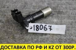 Датчик коленвала Toyota / Lexus 1GR / 2GR / 3GR / 4GR / 5GR T18067