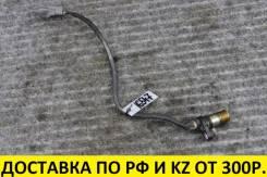 Контрактный датчик коленвала Toyota/Lexus 1AZ/2AZ Оригинал