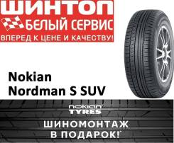 Nokian Nordman S SUV. летние, 2019 год, новый