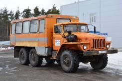 Урал 42112, 1996