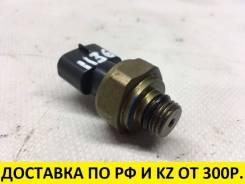 Контрактный датчик давления гидроусилителя Toyota/Lexus. Оригинал.