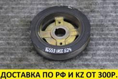 Контрактный шкив коленвала Toyota/Lexus 1AZ/2AZ Оригинал 7pk