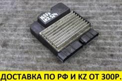 Контрактный блок управления ТНВД Denso 89871-20040
