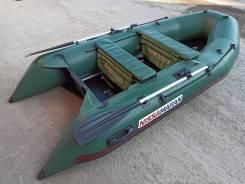 Лодка ПВХ Nissamaran Tornado 320