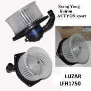Мотор печки Ssang YONG 12v 6811109150 Luzar Actyon sport Korando Kyron