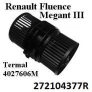 Мотор печки Renault 272104377R исп Termal 4027606M Fluence Megane III