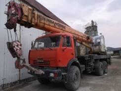 Ивановец КС-45717К-3Р. Кран автомобильный КС-45717К-ЗР