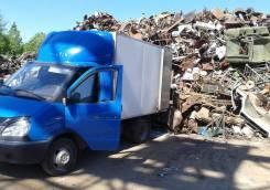 Вывоз мусора. Вывоз строительного и бытового мусора Газелью