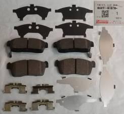 Колодки Передние комплект Daihatsu Copen, Sirion, BOON, YRV [04491B1070]