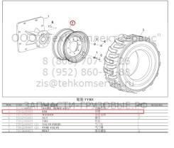 Диск колесный Sunward SWL 3210