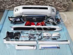 Обвес рестайлинг Полный Toyota Land Cruiser 200
