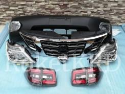 Рестайлинг Комплект Nissan Patrol y62 из 10-2015г