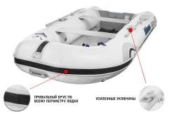 Stormline Active. 2020 год, длина 2,40м., двигатель подвесной, бензин