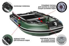 Stormline Adventure Extra. 2020 год, длина 3,60м., двигатель подвесной, бензин. Под заказ