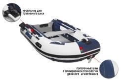 Stormline Airdeck Standart. 2020 год, длина 3,10м., двигатель подвесной, бензин