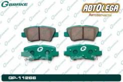 Колодки задние G-brake Hyundai Solaris 10-17/KIA RIO 10-17/KIA SOUL
