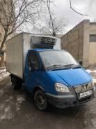 ГАЗ ГАЗель. ГАЗель рефрежиратор, 2 800куб. см., 1 500кг., 4x2