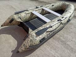 Лодка надувная Gladiator 380 НД НД пиксель
