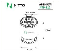 Фильтр масляный Nitto 4TP112, C102(VIC), OF0104(Avantech)