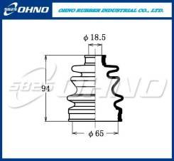 Пыльник привода 5`825 FB-2017 OHNO FB2017