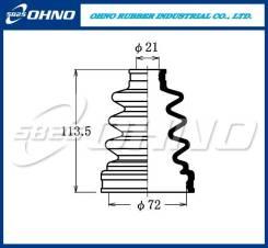 Пыльник привода 5`825 FB-2122 OHNO FB2122