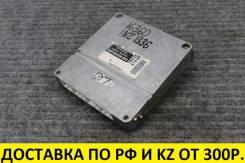 Блок управления ДВС Toyota Probox/Succeed 1NZ [89661-52470]