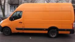 Renault Master. Продам Рено мастер, 3 места, В кредит, лизинг