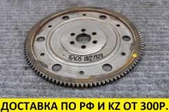 Контрактный маховик Toyota 1NZFE/2NZFE/1Nzfne. Оригинал. T16405