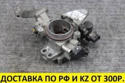 Контрактная дроссельная заслонка Toyota/Daihatsu 2SZ/3SZ/K3VE/K3VET