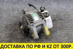 Контрактный генератор Toyota 1NZ / 2NZ. 4 контакта. T9392