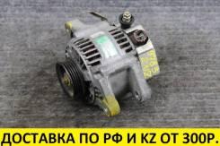 Контрактный генератор Toyota 1NZ / 2NZ. 4 контакта. T9783