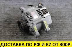 Контрактный генератор Toyota 1NZ / 2NZ. 4 контакта. T13752