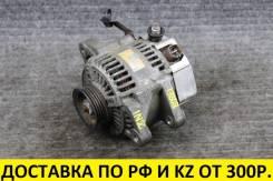 Контрактный генератор Toyota 1NZ / 2NZ. 4 контакта. T13808