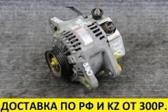 Контрактный генератор Toyota 1NZ / 2NZ. 4 контакта. T9100