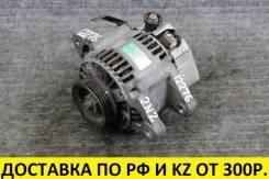 Контрактный генератор Toyota 1NZ / 2NZ. 4 контакта. T12276 ->Уценка!